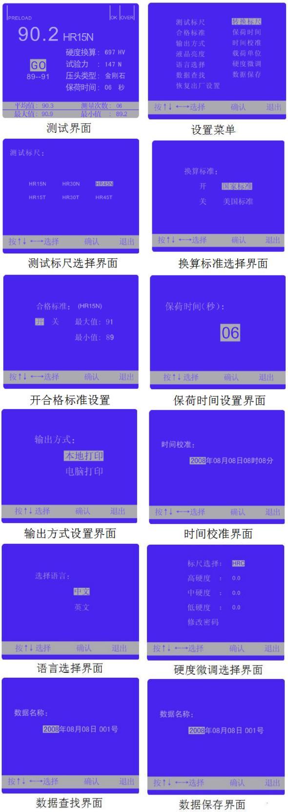 http://www.w-testing.com/uploads/allimg/190601/11291Q043-2.jpg