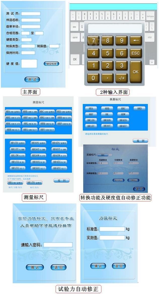 触摸屏洛龙8国际pt娱乐老虎机计图片
